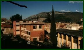 Immagine di Largo Baja, liceo isabella d'este